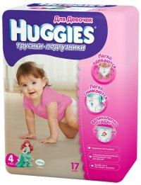 Детские подгузники Подгузники-трусики Для девочек ТМ Huggies