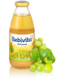 Нектар Для детей ТМ Bebivita