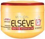Маска Для сухих волос ТМ Elseve
