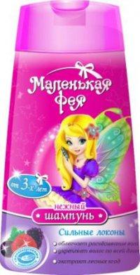 Шампунь Для детей ТМ Маленькая фея
