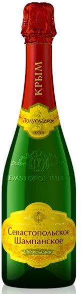 Шампанское Украины Белое Полусладкое ТМ СЗШВ