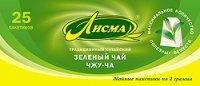 Чай зелёный ТМ Лисма