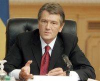 Ющенко Виктор Андреевич