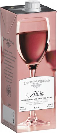 Вино Украины Розовое Полусладкое ТМ Святкова колекція