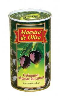 Маслины (чёрные) С косточкой ТМ Maestro de Oliva