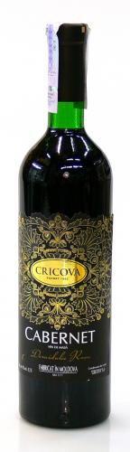 Вино Молдавии Красное Полусладкое ТМ Cricova
