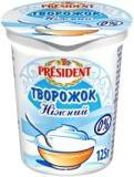 Творог ТМ Président