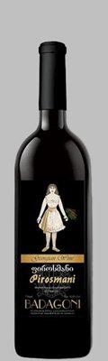 Вино Грузии Красное Полусухое ТМ Badagoni