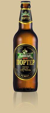 Пиво Тёмное ТМ Львівське