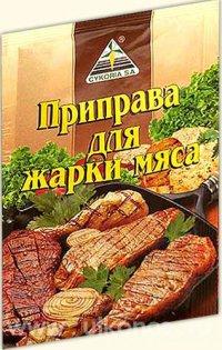 Приправа К мясу ТМ Cykoria