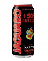 Jaguaro отзывы - Энергетические напитки - Первый независимый сайт ...