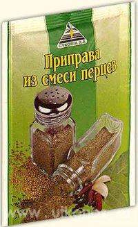 Специи Перечная смесь ТМ Cykoria