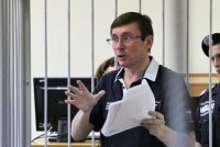 Суд над Луценко
