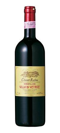 Вино Италии Красное Сухое ТМ Ruffino