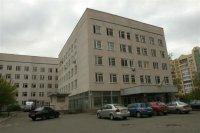 4-ый Роддом. Центр репродуктивной медицины
