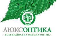 Люксоптика отзывы - Оптика - Первый независимый сайт отзывов Украины 8c07bd6b680