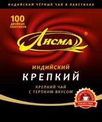 Чай чёрный ТМ Лисма