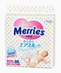 Детские подгузники Унисекс ТМ Merries