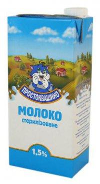 Молоко длительного хранения ТМ Простоквашино