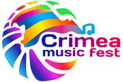 Крым Мьюзик Фест/Crimea Music Fest