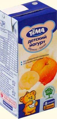 Йогурт питьевой Для детей ТМ Тёма