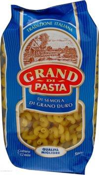 Вермишель ТМ Grand di pasta