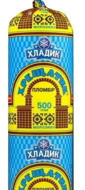 Морожено ТМ Хладик