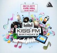 День рождения Kiss FM