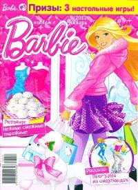 """Журнал Детский - """"Играем с Барби"""""""