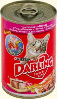 Корм Для взрослых котов Консервированный ТМ Darling