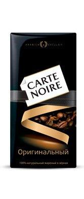 Кофе в зёрнах ТМ Carte Noire