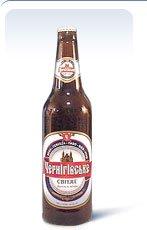 """Пиво ЧЕРНІГІВСЬКЕ """"Світле"""""""