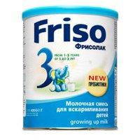 Friso Фрисолак 3