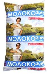 Молоко ТМ Главмолоко