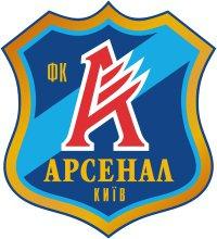 Арсенал Киев ФК