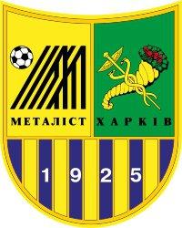Металлист Харьков ФК