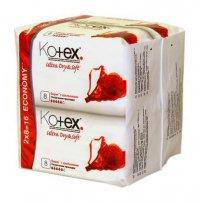 Прокладки гигиенические 5 крапинки ТМ Kotex
