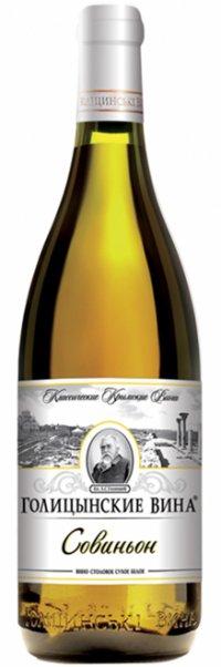 Вино Украины Белое Сухое ТМ Голіцинські вина