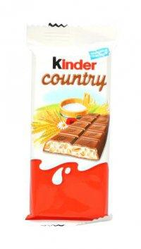 Детский шоколад Для детей ТМ Kinder
