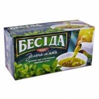 Чай зелёный ТМ Бесіда