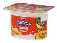 Йогурт вязкий Для детей ТМ Растишка