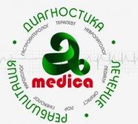 Альфа медика