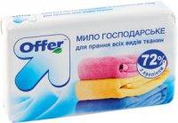 Хозяйственное мыло Для стирки ТМ Offer