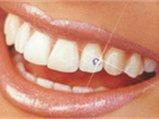 """""""Дарсбери """"стоматологическая клиника"""