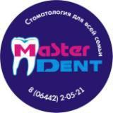 Мастер-Дент