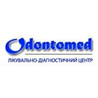 Одонтомед