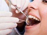 Rodus стоматологическая клиника
