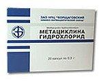 Метациклина гидрохлорид