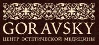 GORAVSKY