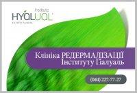 Гиалуаль (Hyalual) Клиника